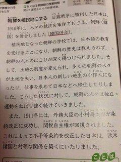 kyoukasyo.jpg