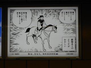 nikkeisangokushi-16.jpg